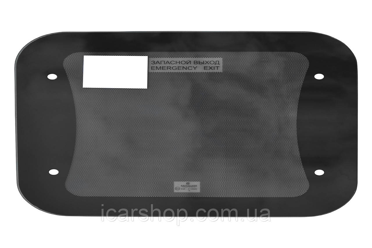 Скло для вентиляційного скляного люка 97x53 SafeGlass