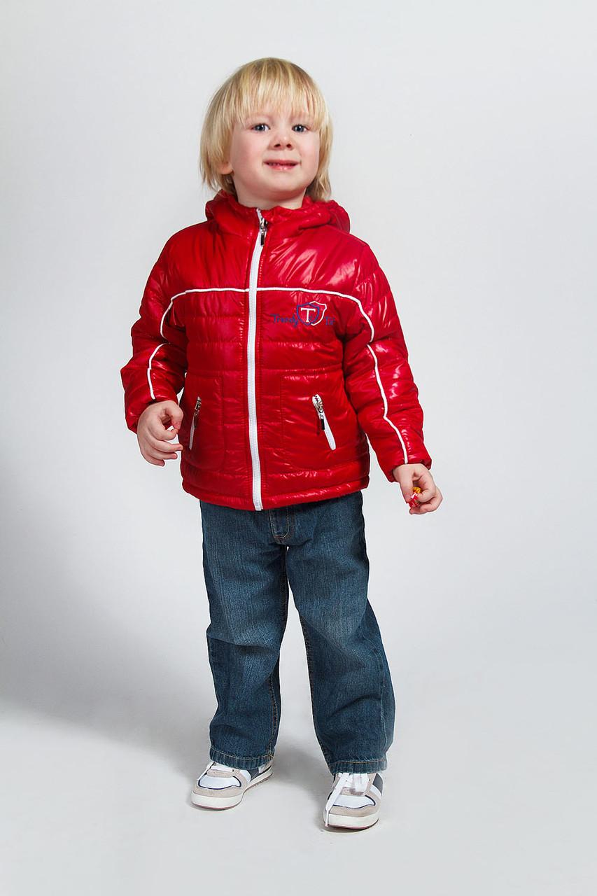"""Куртка """" Sport next"""" для мальчиков"""