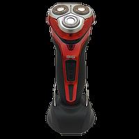 Электробритва DSP 60015 мужская для комфортного и легкого бритья