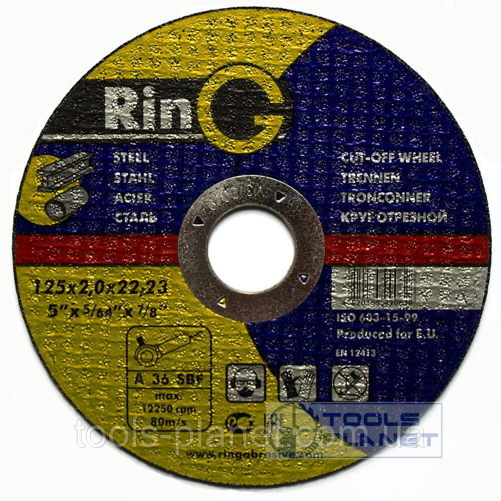 Круг отрезной по металлу Ring 125 х 2,0 х 22,2, фото 1