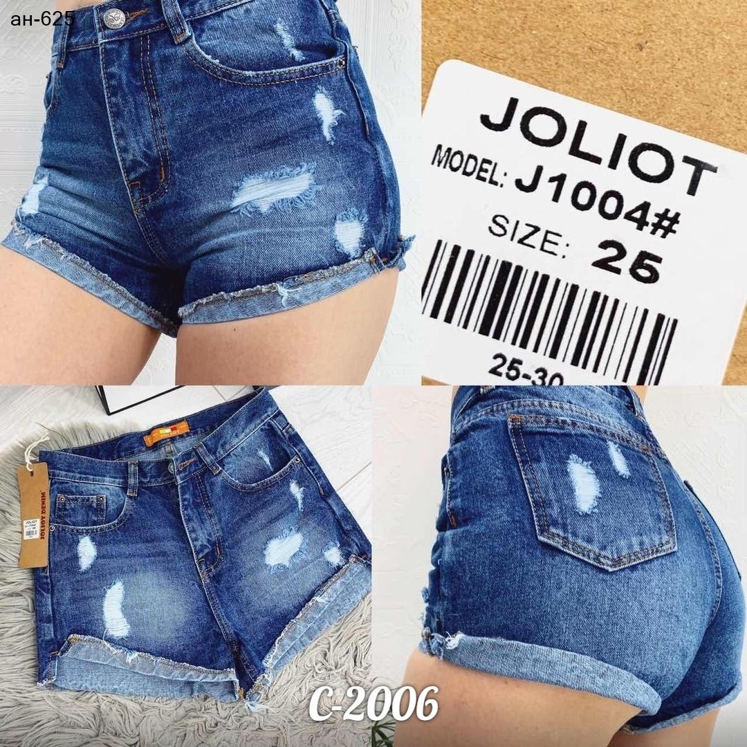 fdae3b212ffa Купить Женские стильные джинсовые шорты на высокой талии в Одессе от  компании ...