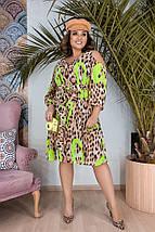 """Леопардовое шифоновое платье """"Leona"""" с вырезами на плечах (большие размеры), фото 2"""