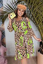 """Леопардовое шифоновое платье """"Leona"""" с вырезами на плечах (большие размеры), фото 3"""