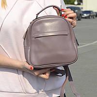 """Женский кожаный рюкзак мини (трансформер)  """"Калисто Lilac"""""""