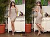 В'язане плаття з натуральної бавовни. Розмір: 42-46. Колір: бежевий (V 145), фото 5