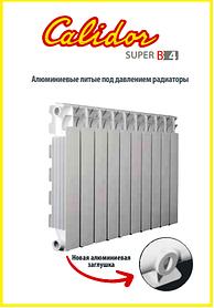 Алюминиевые радиаторы Fondital CALIDOR SUPER 500/100 B4, Италия