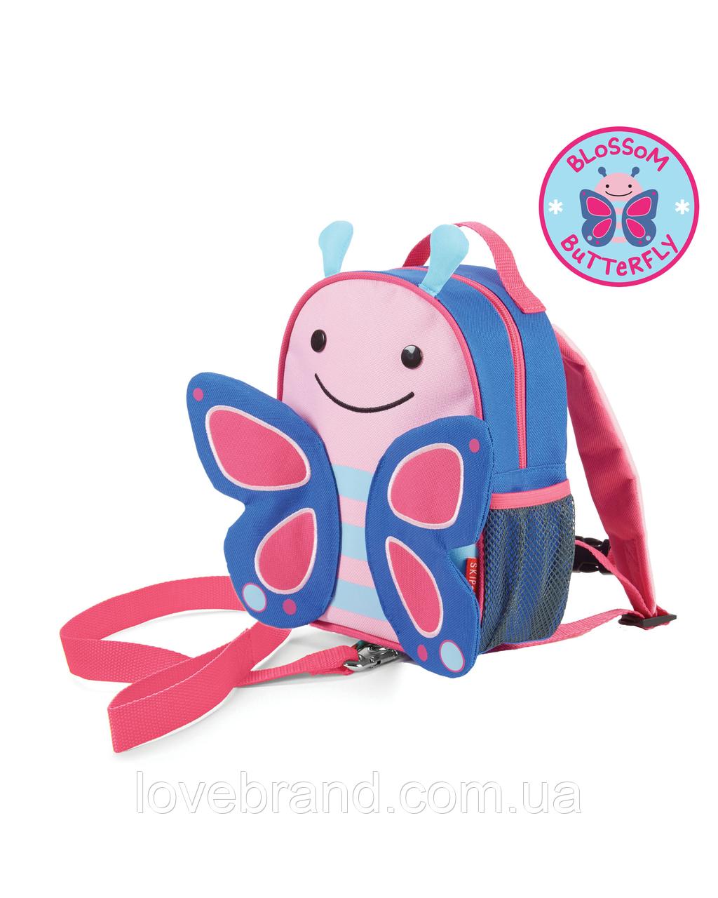 """Рюкзак для девочки SkipHop """"Бабочка"""" с поводком, рюкзачок детский Скип Хоп"""