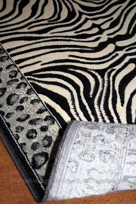 Бельгійський віскозний килим з малюнком під зебру і леопарда