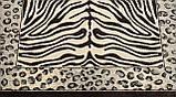 Бельгійський віскозний килим з малюнком під зебру і леопарда, фото 3