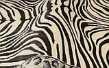 Бельгійський віскозний килим з малюнком під зебру і леопарда, фото 5