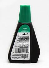 Штемпельна  фарба Trodat 28мл зелена