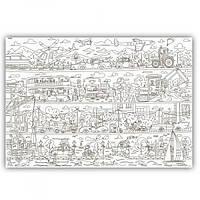 Плакат-раскраска Приключения в Автопарке XXL (конверт), Плакат-розмальовка Пригоди в Автопарку XXL (конверт)
