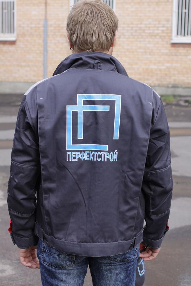 Печать на куртках в Днепре