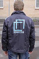 Куртки мужские с логотипом