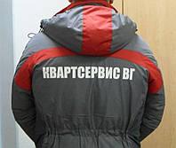 Принт на куртку
