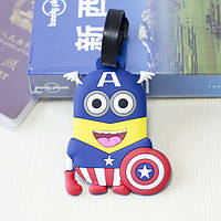 Бирка для багажа Minions-Капитан Америка, Бирка для багажу Minions-Капітан Америка