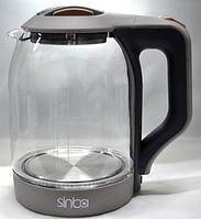 Стеклянный чайник Sinbo SHB-993 1850 Вт электрический стильный и практичный чайник