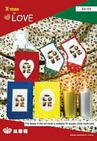 Набор для вышивания крестом открытки «Рождественская любовь» DOME 231101