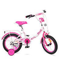 """Велосипед 14"""" дюймов 2-х колесный Profi Princess Y1211 Pink, розов, ручной тормоз, звоночек, багажник, доп.кол"""