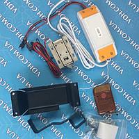 Электромеханический замок ЕЗ-1 дистанционный (с пультом), фото 1