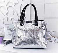 Женская сумка в цвете серебро с мокрым эфектом , из натуральной кожи
