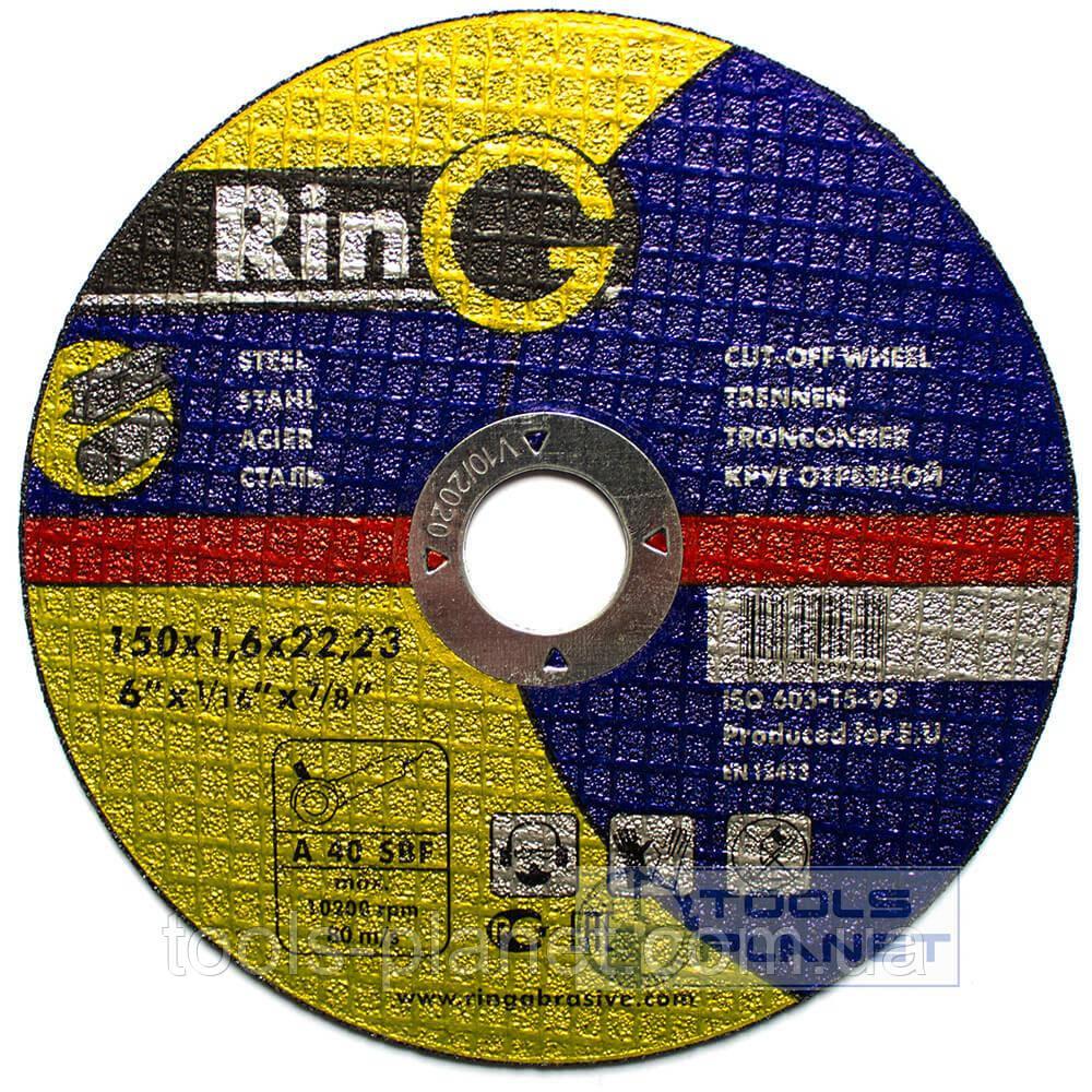 Круг отрезной по металлу Ring 150 х 1,6 х 22,2