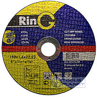 Круг отрезной по металлу Ring 150 х 1,6 х 22,2, фото 1