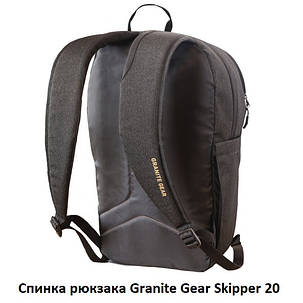Рюкзак городской Granite Gear Skipper 20 Deep Grey/Black, фото 2