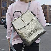"""Кожаный рюкзак-сумка (трансформер) с теснением под рептилию """"Крокодил Silver"""""""