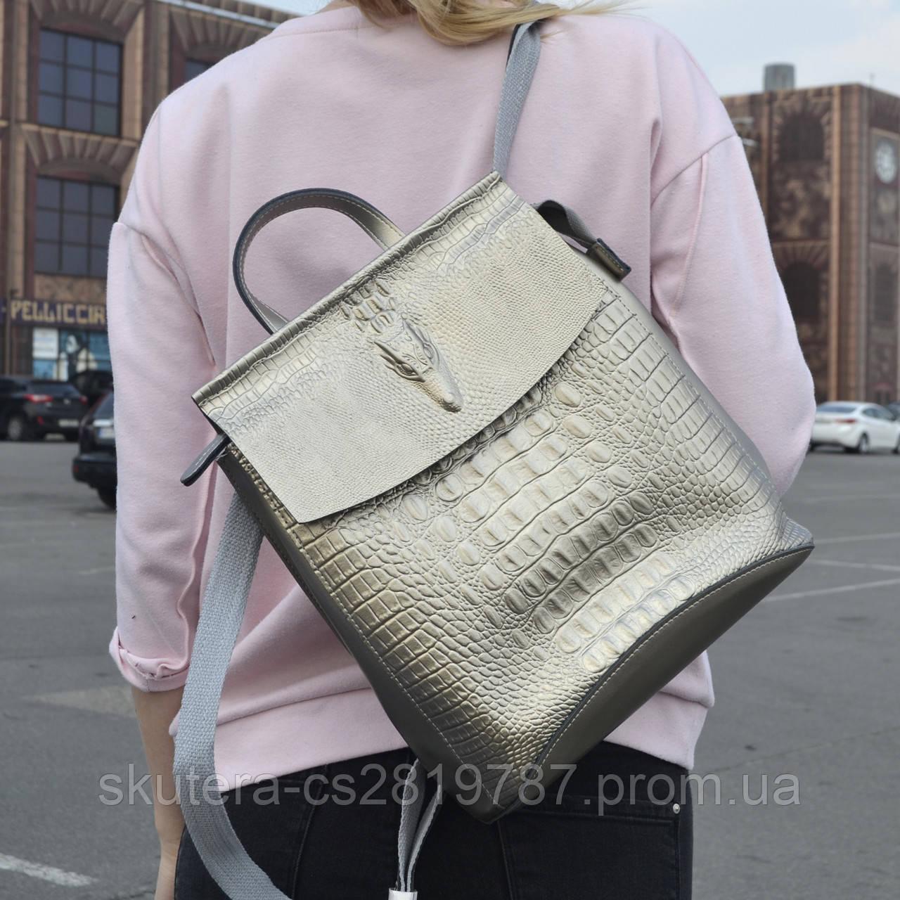 31913d9b381d Кожаный рюкзак-сумка (трансформер) с теснением под рептилию