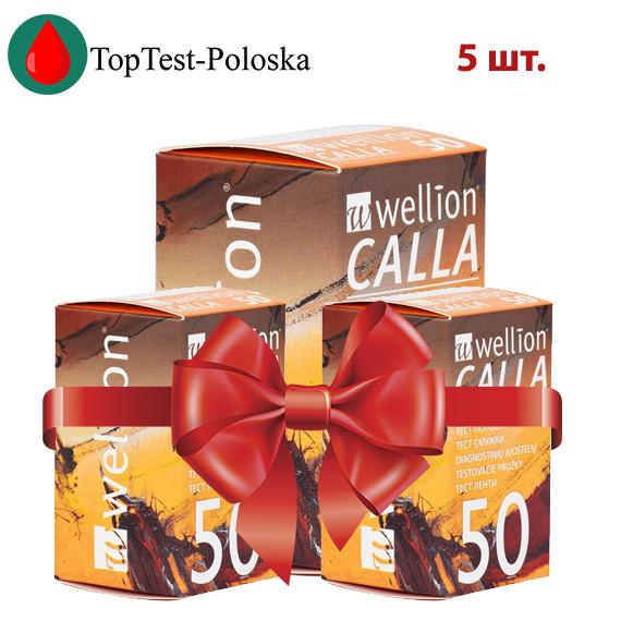 Тест-полоски  Wellion Calla 50  5 упаковок
