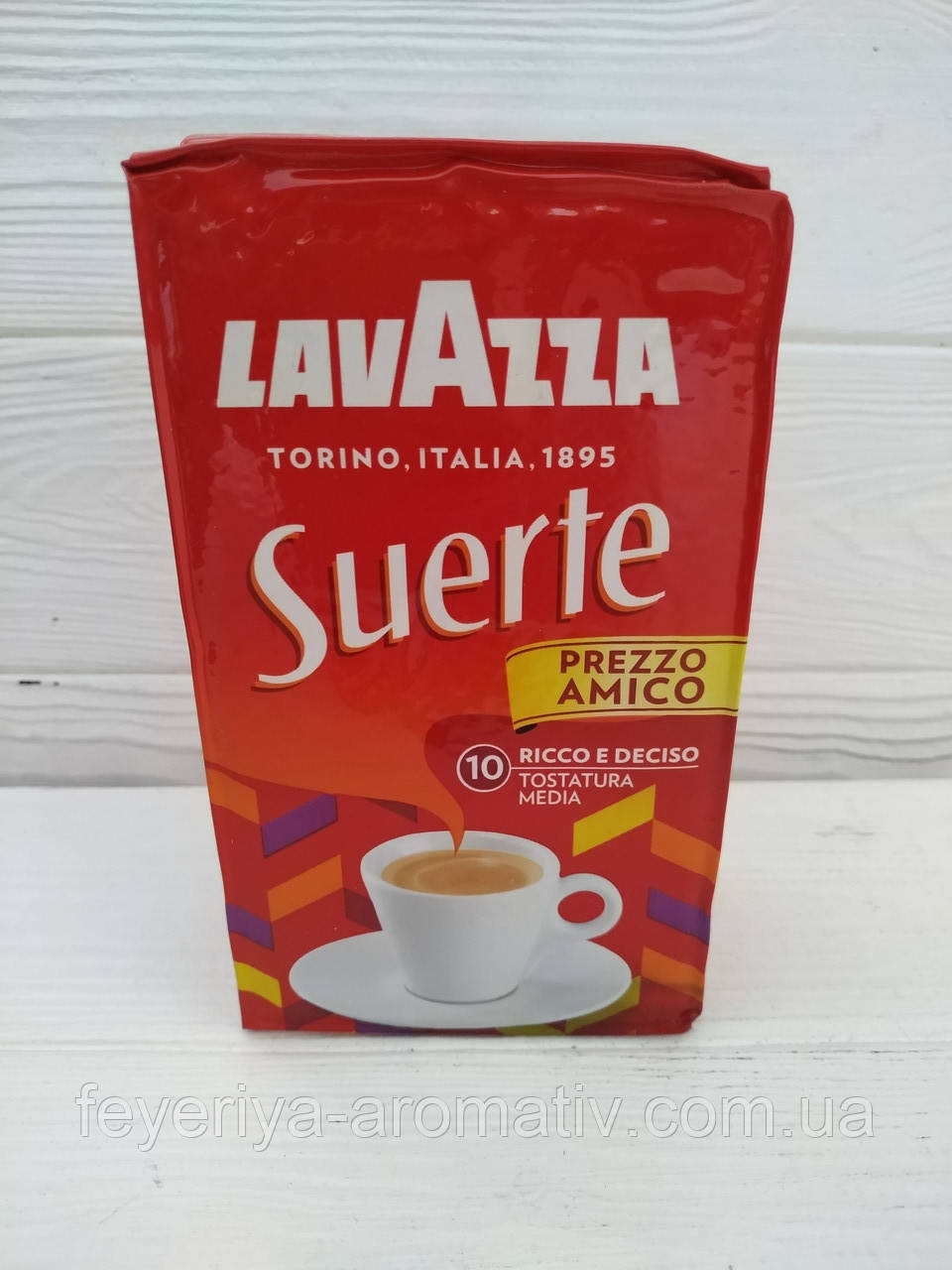Кофе молотый Lavazza Suerte 250гр. (Италия) цветная упаковка