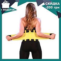 Пояс для похудения Hot Shapers Power Belt утягивающий, поддерживающий размер L и другие S-XXXL