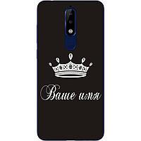 Именной чехол для Nokia 5.1 2018 бампер с именем печать на чехле