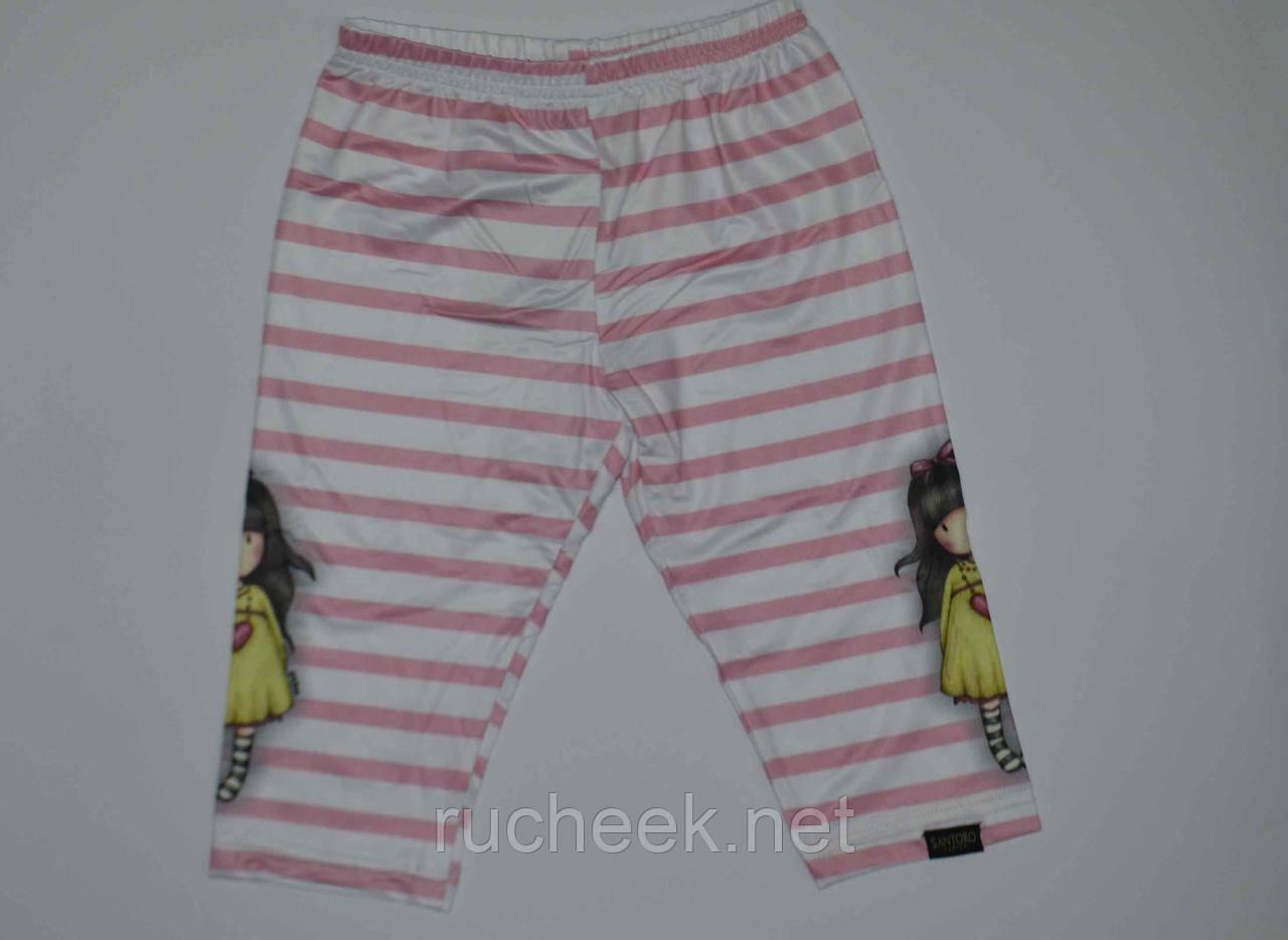 Бриджи шорты для девочек Disney Santoro London рост 104-110, Кукла Горджусс