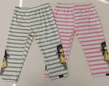 Бриджи шорты для девочек Disney Santoro London рост 104-110, Кукла Горджусс, фото 3