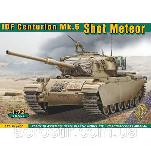 Centurion Mk.5 (израильская версия) 1/72 ACE 72427