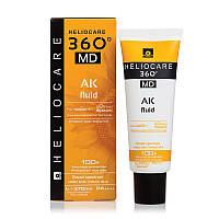 Флюид АК с тотальной защитой SPF 100+ / HELIOCARE 360º MD AK Fluid Sunscreen 100+, 50мл.