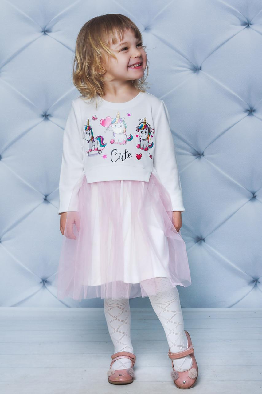Платье для девочки с Единорогами с розовым фатином