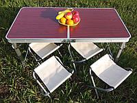 Стол складной усиленный + 4 стула чемодан набор для пикника