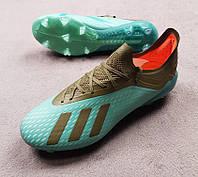 Футбольные бутсы Adidas X 18.1 Cold Mode темно-зеленые реплика, фото 1