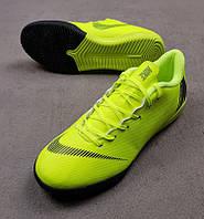 Футзалки Nike MercurialX Vapor XII Volt салатовые реплика