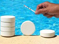Средства по уходу за водой в бассейне. Скидки до -12%