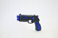 Игровой набор AR Gun Hybrid War