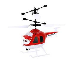Индукционный ручной вертолет Air Plane