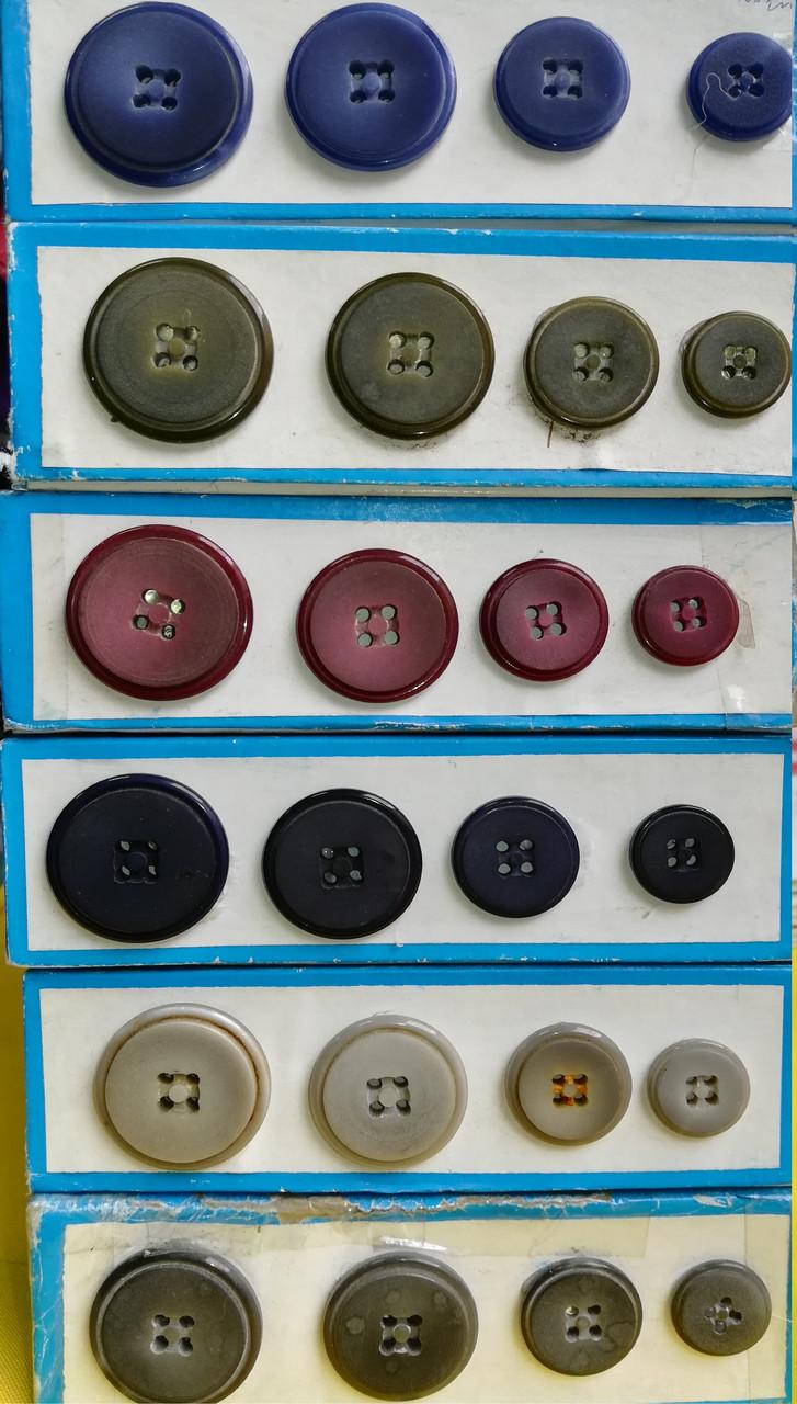 Пуговица PG608  в 4-х размерах (разные цвета)