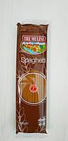 Макароны спагетти Tre Mulini Spaghetti Integrale 500g (Италия)