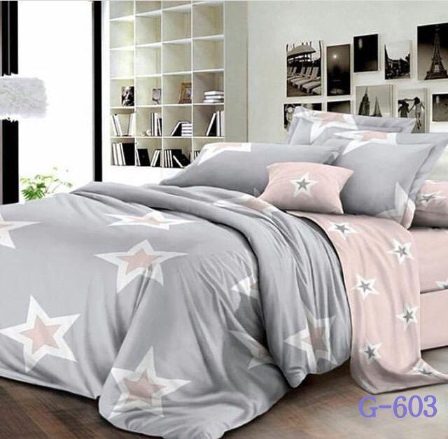 Модное постельное бельё Звёзды (полуторный размер)