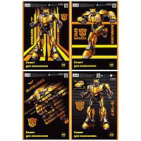 Зошит для малювання Kite Transformers BumbleBee Movie, 30 аркушів TF19-243