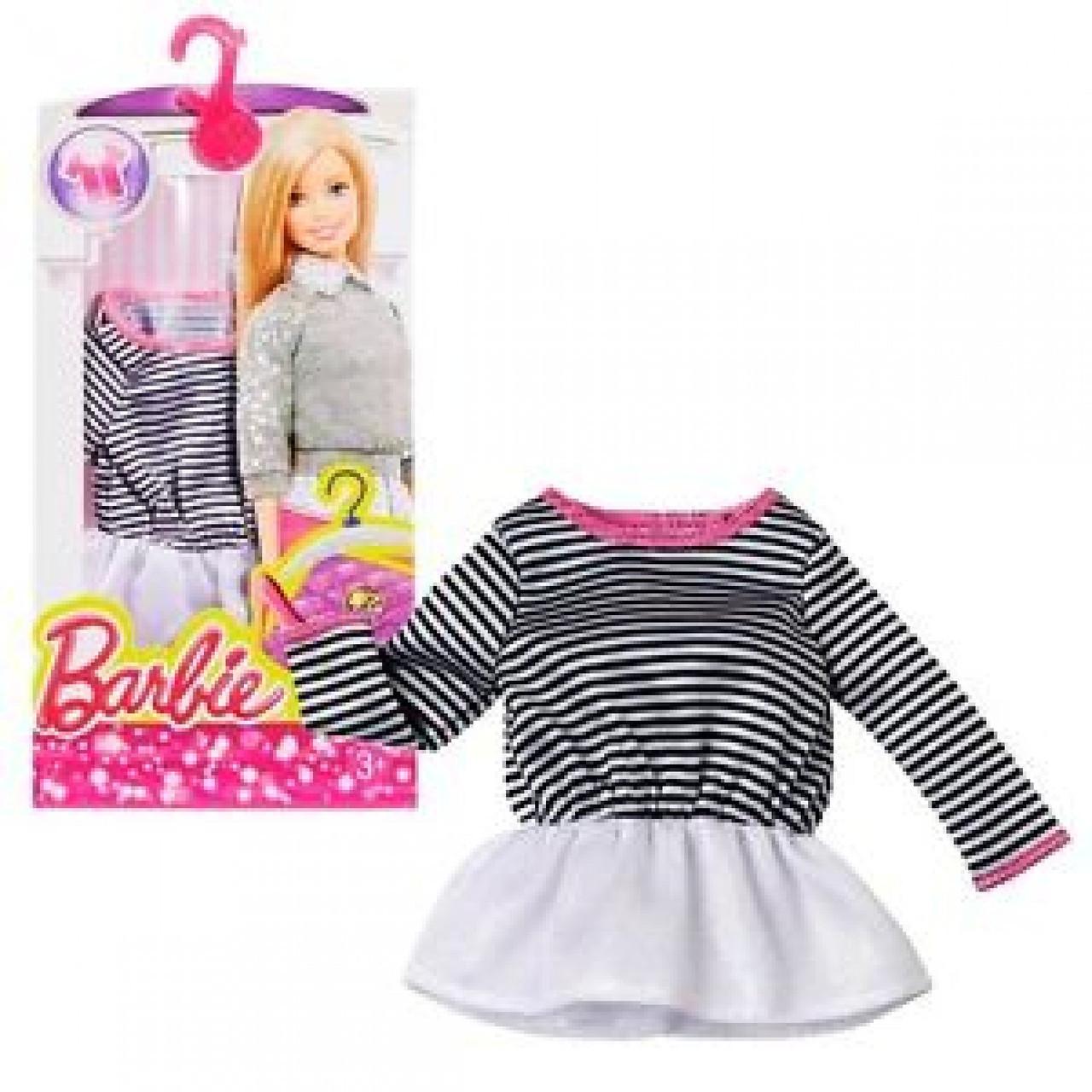 Набор одежды для кукол Barbie CFX73964H
